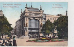 Russia. St. Petersburg. The House Of The Eliseev Brothers. - Russia