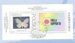 C     Michel #  Block 115   Schmetterling - Gebruikt