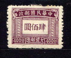 CHINE - N°T80(*) - TIMBRE-TAXE - 1949 - ... Volksrepubliek