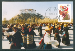 16/8 Chine China MC Ethnie Etnic  Nationality TIBET Fete  Music Musique  Danse Dance Costume Femme - Carnival