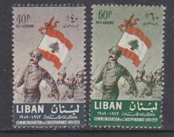 Liban 1959 Commemoration Independance 2v ** Mnh (31813) - Libanon