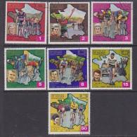 Equatorial Guinea 1973 Tour De France Winners 7v Used (31816) - Equatoriaal Guinea