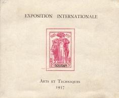 Détail De La Série Exposition Internationale De Paris * Inini N° BF 1 (lire La Escription) - 1937 Exposition Internationale De Paris