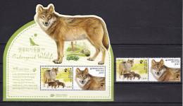 South Korea 2015 Endangered Wildlife, Wolf, Canis Lupus, Fauna, MNH - Corée Du Sud