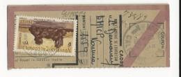 1951 - CALEDONIE - COUPON MANDAT De NOUMEA Pour Un LIEUTENANT Du BMICP - Storia Postale
