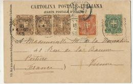 Roma  1900 Nice Cancel 5 Stamps  Via Appia E Sepoloro Di Cecilia Metella - Roma (Rom)