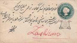 INDIEN 1892 - Kleiner Brief Mit Half Anna Ganzsache, Gel.1892, Überdruck Gwalior - Gwalior