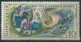 9662 Russia USSR Space Station Satellite MNH - Raumfahrt