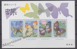 Japan - Japon 1987 Yvert BF 97, Fauna, Insects & Butterflies - Miniature Sheet - MNH - Blocks & Sheetlets