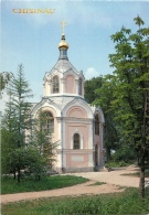 CPSM Chisinau     L2181 - Moldavie