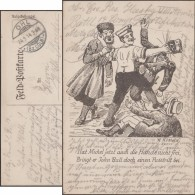 Allemagne 1915. Carte Postale En Franchise Militaire. Dessin De Metz. Allemand Qui Donne Des Coups De Poing Et De Pied - Bandes Dessinées
