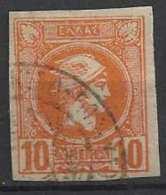 Grèce - Petit Hermes 10 Lepta  Orange Foncé,impression D'Athènes Obliteration MARITIME Grèque - 1886-1901 Pequeño Hermes