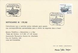 FISHING BOAT OF ART Xávega. Portugal. Divulgativo Commemorative Postal Obliteration Shows The ARAL 1982.2 Scan - 1910-... République