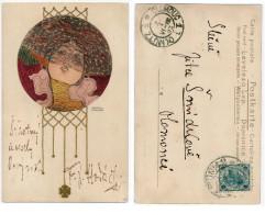 KIRCHNER RAPHAEL Cartolina/post Card #20 - Kirchner, Raphael
