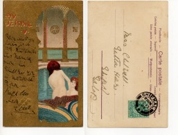 KIRCHNER RAPHAEL Cartolina/post Card #31 - Kirchner, Raphael