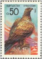 Kyrgyzstan 1992 Mih. 2 Fauna. Birds. Eastern Imperial Eagle MNH ** - Kirghizistan