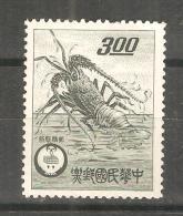 Sello Nº 366 Formosa- - 1945-... República De China