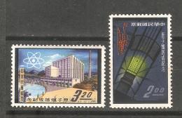 Serie  Nº 388A/B Incompleta  Formosa- - 1945-... República De China
