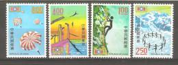 Serie  Nº 852/5   Formosa- - 1945-... República De China