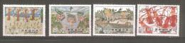 Serie  Nº 1327/30   Formosa- - 1945-... República De China