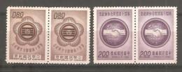 Serie  Nº 414/5 En Pareja   Formosa- - 1945-... República De China