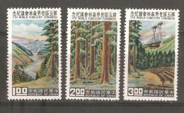 Serie  Nº 333/5   Formosa- - 1945-... República De China