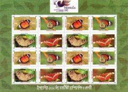 2012 BANGLADESH - Butterflies - Farfalle