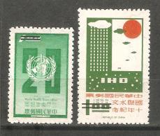 2 Sellos   Formosa- - Unclassified
