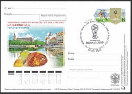 2016-286 Canc Kaliningrad Postal Card OS Russia Russland Russie Rusia Football FIFA 2018 Cities-organizer-KALINIGRAD - 1992-.... Federation