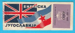 YUGOSLAVIA : ENGLAND - 1954. Football Soccer Match Ticket Foot Billet Fussball Calcio Futbol Futebol - Eintrittskarten