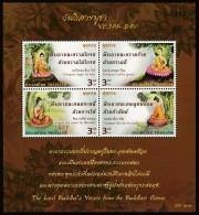 Visak Day 2016  Thailand 20.5.2016 Souvenir Sheet - Thaïlande