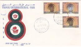 Libya 1969 Tripoli International Fair FDC - Libia