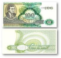 RUSSIA - 100 Biletov - 1994 - Serie ГУ - Unc. - MMM MAVRODI Private Issue - Russie
