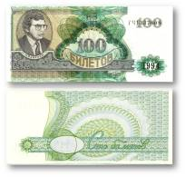 RUSSIA - 100 Biletov - 1994 - Serie ГЧ - Unc. - MMM MAVRODI Private Issue - Russie