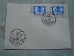 D138920  Romania  Expozitia Filatelica  Moldomin - Moldova Noua  1987 - Emissions Locales