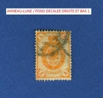 1884  N° 29 A  1  ORANGE  OBLITÉRÉ - Abarten & Kuriositäten
