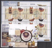 Macao - Macau (2016)  - MS + Block -  /   Bateaux - Ships - Maritime Museum - 1999-... Chinese Admnistrative Region