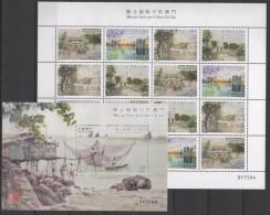 Macao - Macau (2016)  - MS + Block -  /   Art - Paintings - Peintres - Fishing - Peche - Pesca - Ships - Unused Stamps