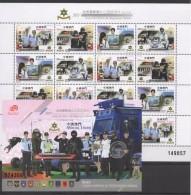 Macao - Macau (2016) - MS + Block -  /  Polizei - Police - Policia - Police - Gendarmerie