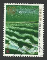 Japan, 60 Y. 1988, Sc # 1781, Mi # 1805, Used. - 1926-89 Emperor Hirohito (Showa Era)