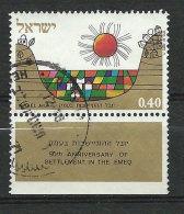 ISRAEL - N° 451 - Jubilé De Développement Agricole - O - Israel