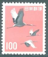 JAPAN - MNH/**- 1962 - CIGOGNES  - Yv 702A Mi 764 - Lot 14468