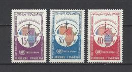 TUNISIE . YT 605/607  Neuf **  2e Conférence Cartographique Régionale Des Nations Unies Pour L'Afrique à Tunis 1966 - Tunisie (1956-...)