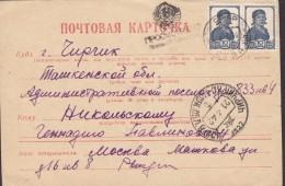 Soviet Union CCCP 1942 Card Karte (2 Scans)