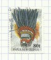 Papouasie-Nouvelle-Guinée N°641 Cote 3 Euros - Papúa Nueva Guinea