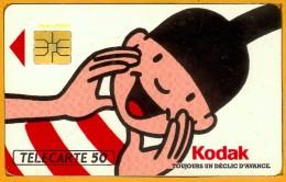 Télécarte Privée 1991 D604 De 50u Tirage 5 000 Utilisée TTB          La Photo Est Celle Du Produit Fourni. - France