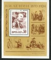 Bloc 164  !! See Scan - MINT - 1923-1991 USSR