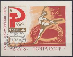 Rusia 1964 HB Nº 34 Usado - Blokken & Velletjes