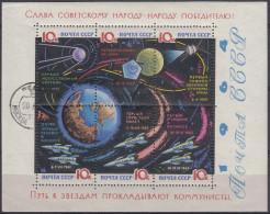 Rusia 1964 HB Nº 35 (papel Normal) Usado - Blokken & Velletjes