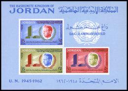 Jordan, 1962, UN Secretary General Dag Hammarskjold, United Nations, MNH Imperforated, Michel Block 3 - Jordan